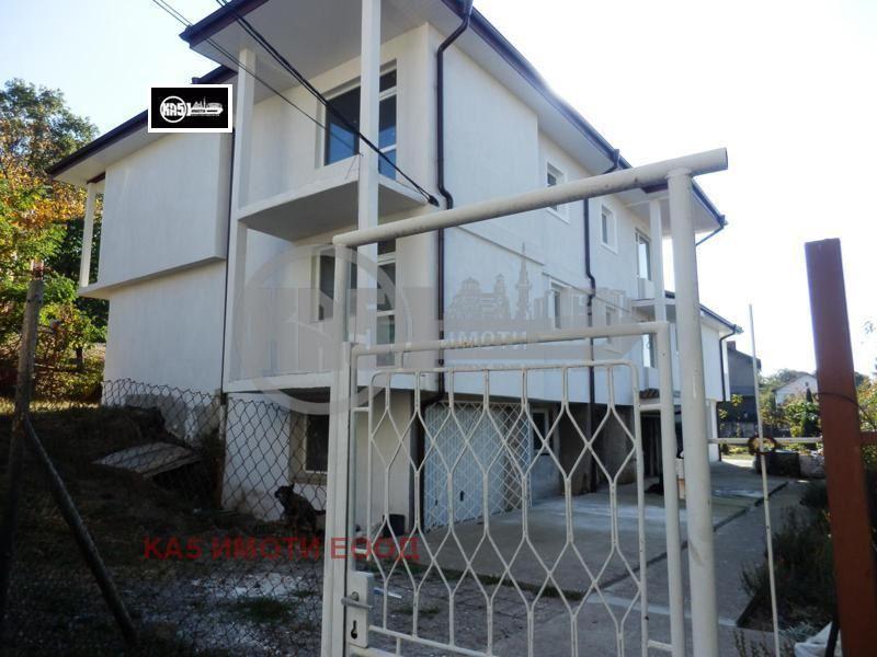 Продава Къща в София Филиповци - 160000 € 430 кв. м.