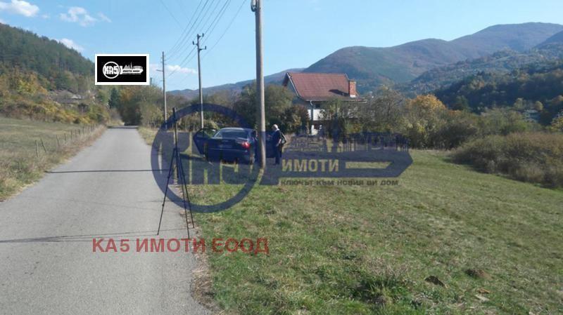 Продава Парцел в София, област с.Искрец - 15000 € 1400 кв. м.