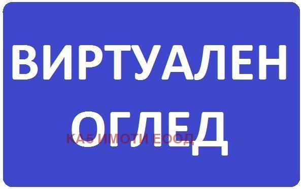 Продава Парцел в София, област с.Божурище - 25000 € 431 кв. м.