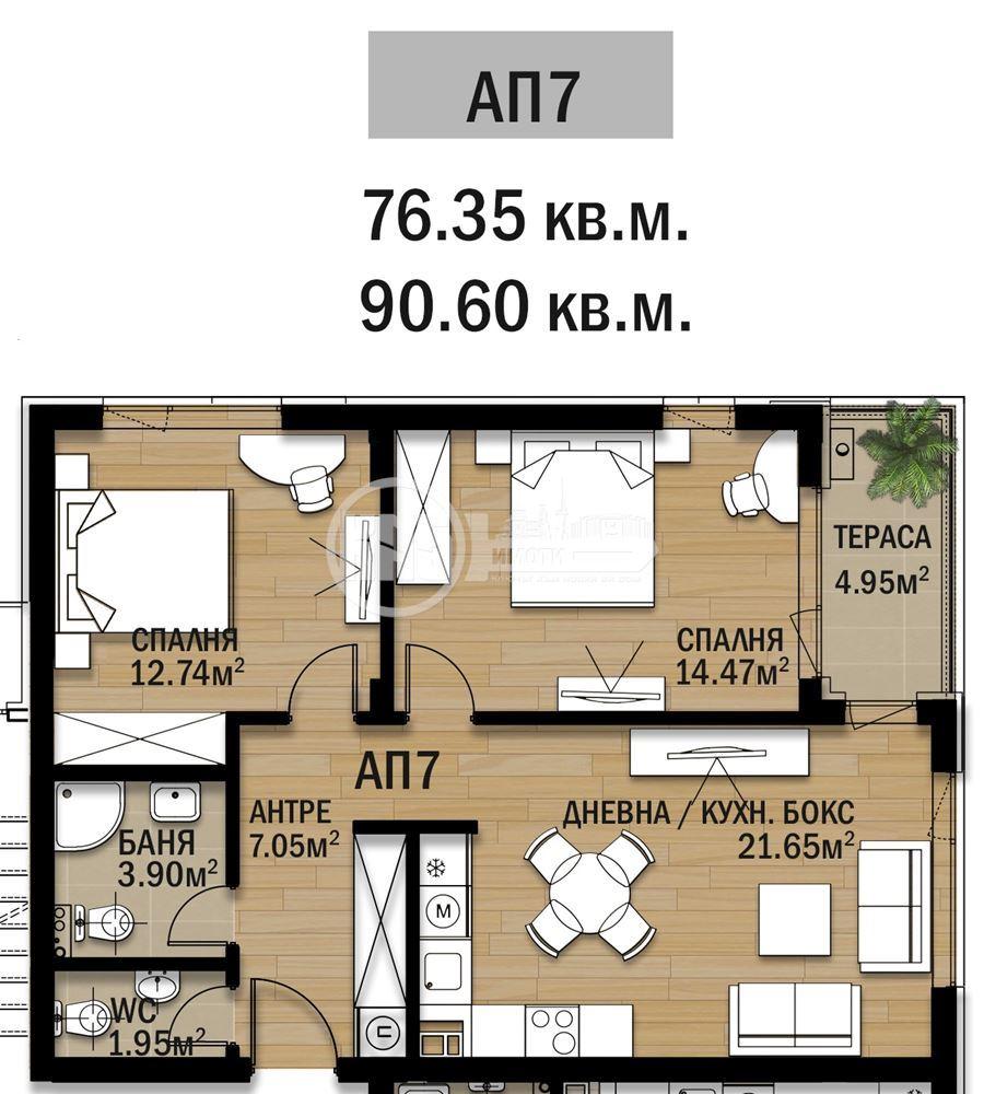 3-стаен апартамент в кв. Драгалевци