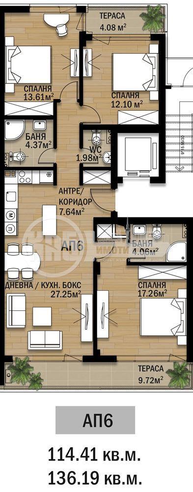4-стаен апартамент в затворен комплекс