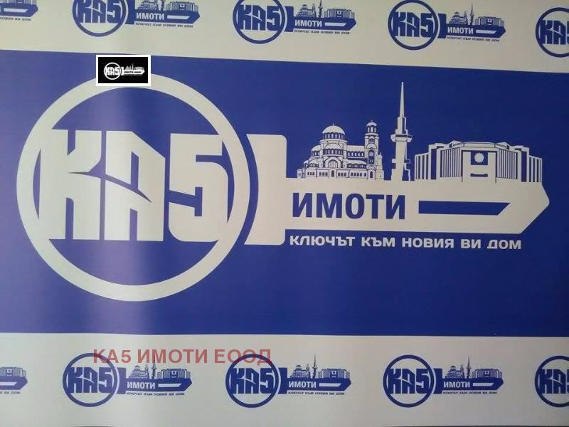 Продава Парцел в София Княжево - 460000 € 2100 кв. м.