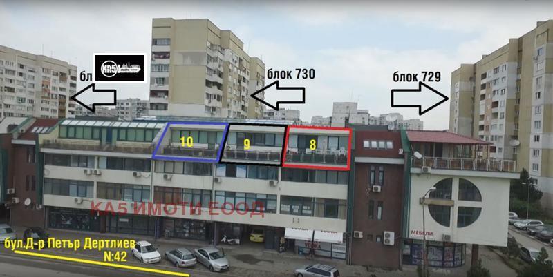 Продава Офис в София Люлин 7 - 80000 € 172 кв. м.